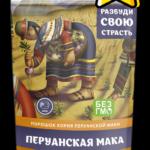 Originalna Peruanska Maka