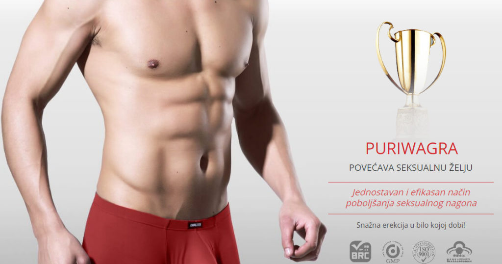 puriwagra